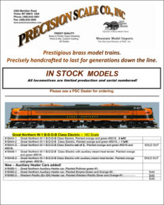 March 2017 Listing of In-stock train models.